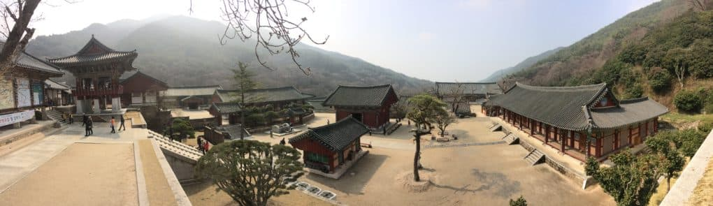 IMG 5765 1020x295 - South Korea Itinerary: 2 Weeks Or Less (From A Local)
