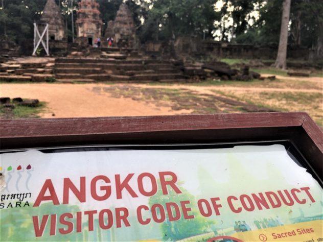 Angkor Wat Path Cambodia Siem Reap Temple Code of Conduct