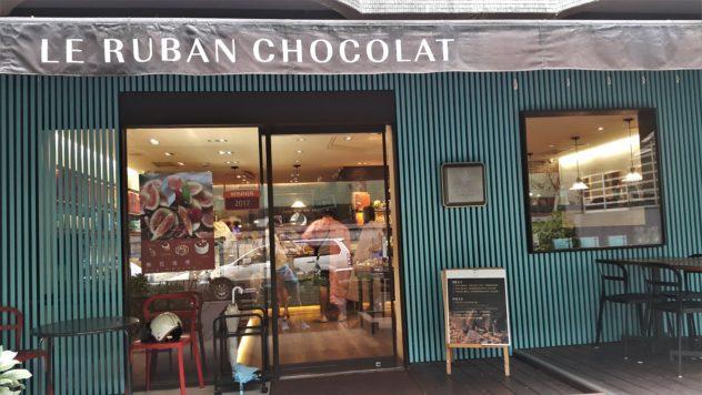 Le Ruban Chocolat Taipei front of store