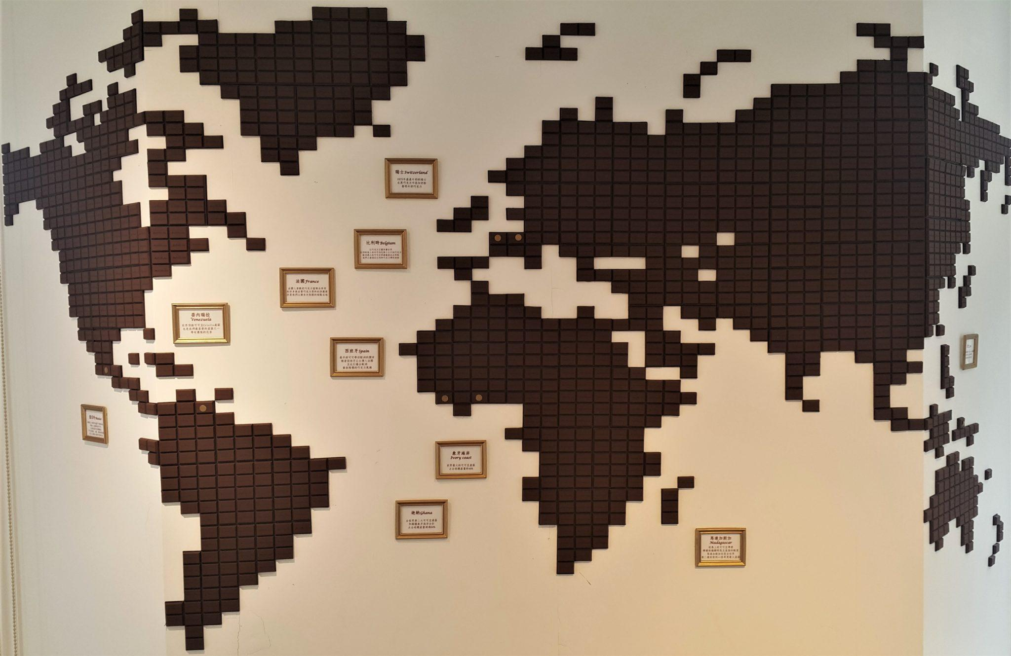Q Sweet Taipei world map - The 12 Rising Stars of Craft Chocolate