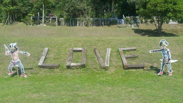 Uncle A Shin Choco Farm love sign on hill