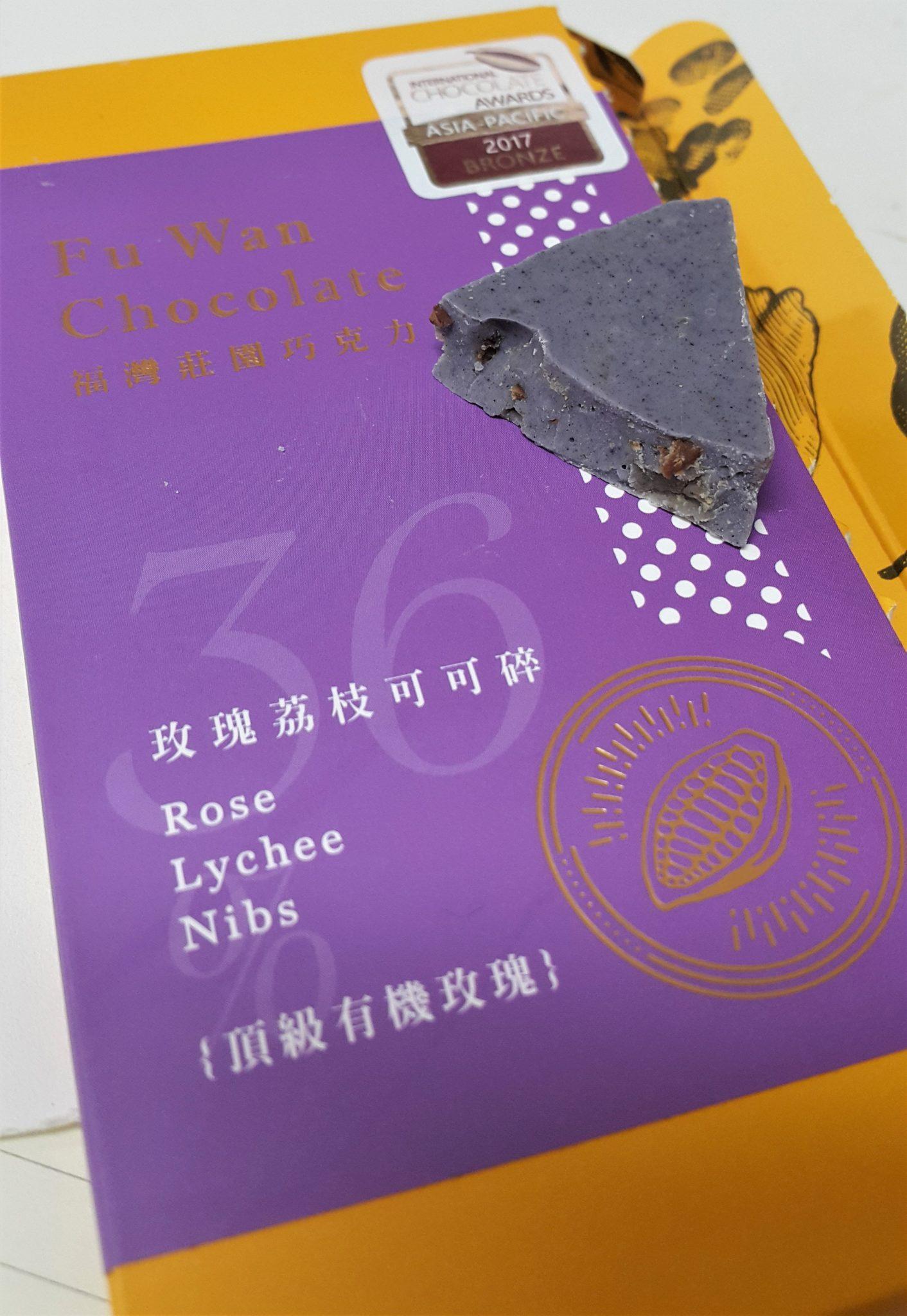 Fuwan Chocolate Rose Lychee litchi nibs 36% white chocolate