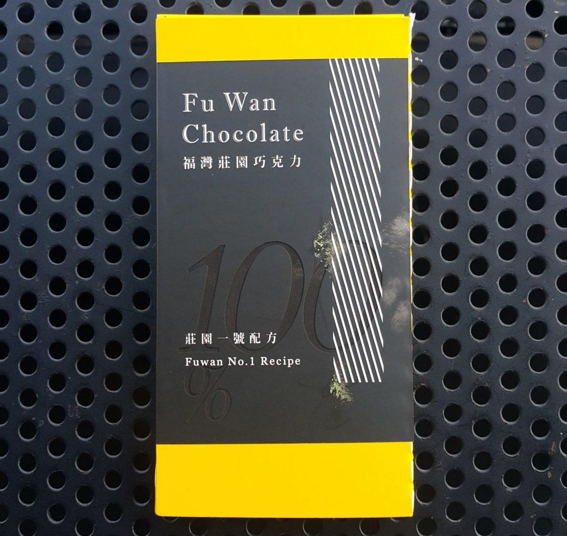 fuwan chocolate papua new guinea 100 percent chocolate taiwan