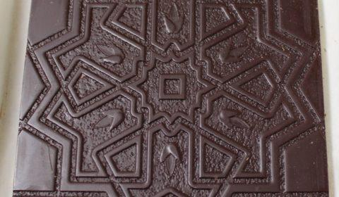 map chocolate underground yellow brick road fiji white chocolate caramelized front of bar