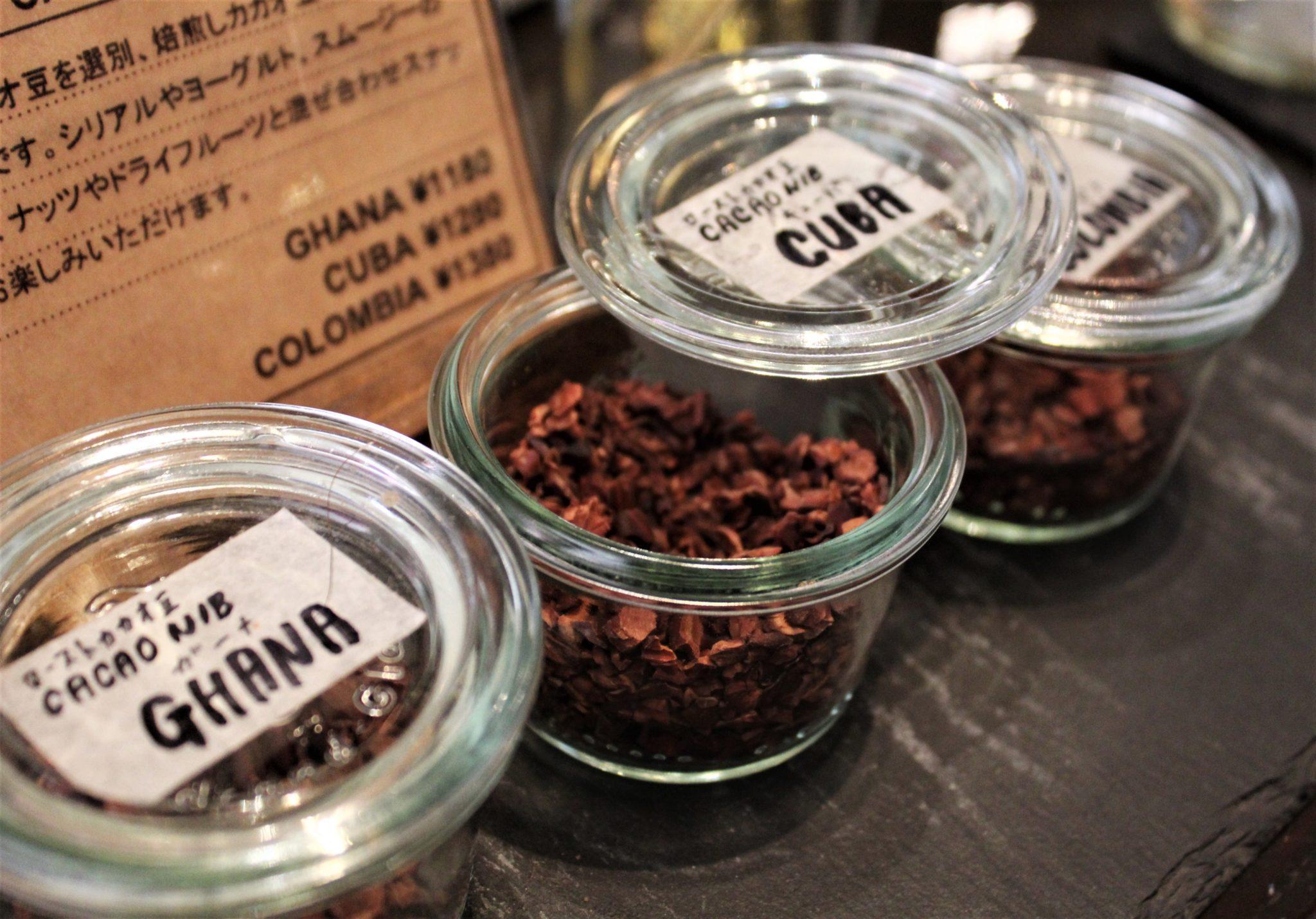 Timeless chocolate okinawa japan cacao nibs