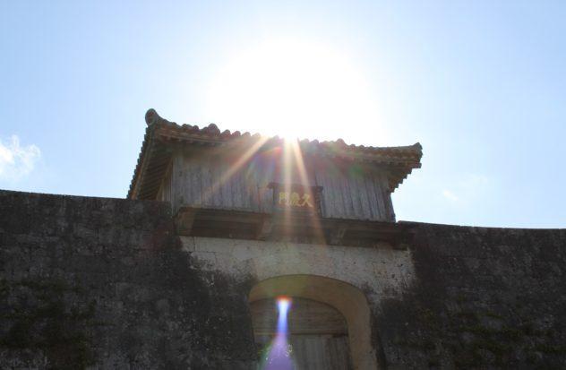 entrance to shuri castle