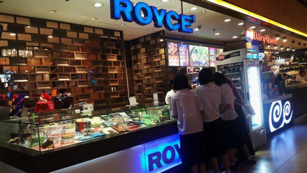 Royce Chocolate storefront in a mall in Bangkok
