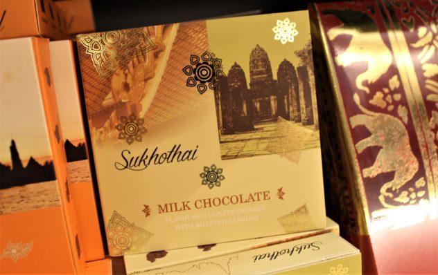 Box of Sukhothai milk chocolate with almonds