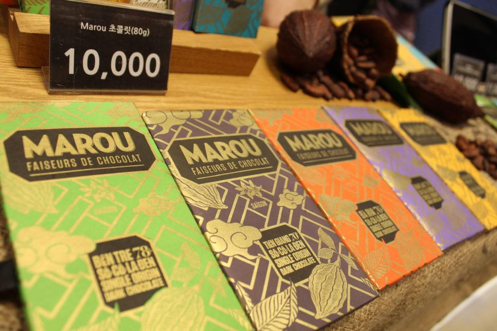 An array of Marou Chocolate bars from Ho Chi Minh City, Vietnam