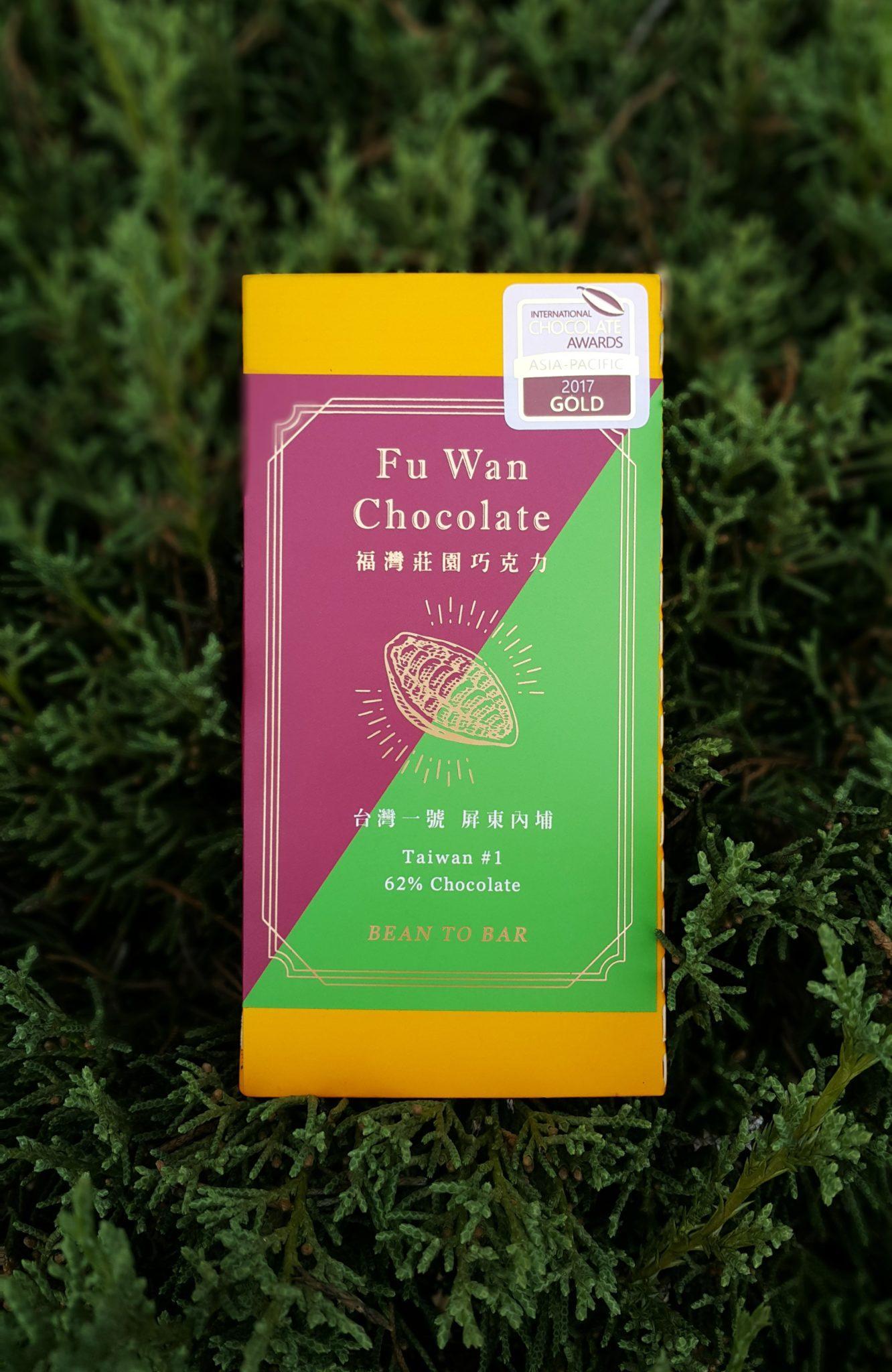 Fuwan Taiwanese chocolate bar front packaging
