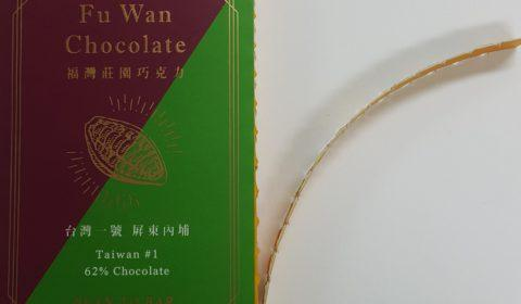 Fuwan Taiwanese chocolate bar front packaging open