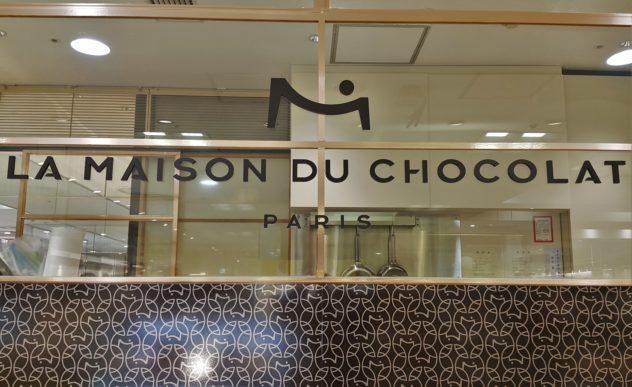 osaka chocolate guide la maison du chocolat kansai