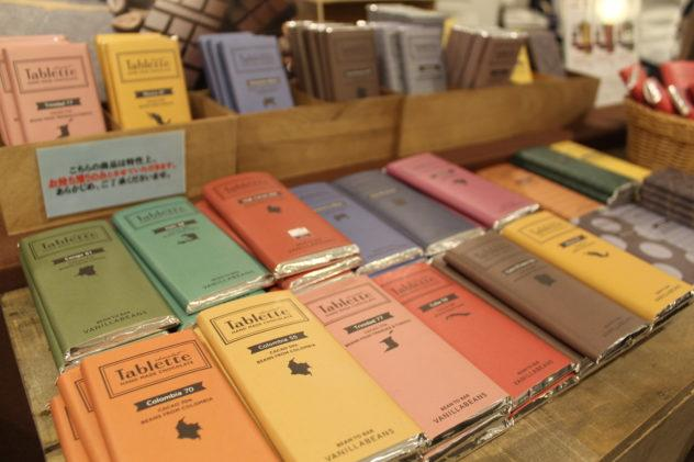 osaka salon du chocolat 2018 vanilla beans bars