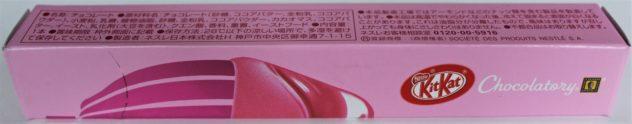 ruby chocolate kit kat side of packaging