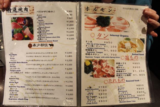 Affordable Kobe beef in Kobe set lunch meal menu