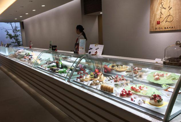 Kyoto Chocolate Guide Gion Sakai Pastries and Chocolates
