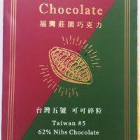 Craft Chocolate Bar Review Fuwan Taiwanese Cacao 62% Taiwan #5 Nibs Front of Bar Packaging