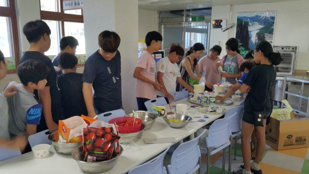 Teaching English Camp 2018