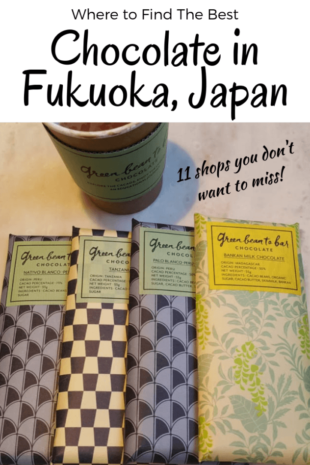 All the best places to satisfy your sweet tooth in Fukuoka, from bean to bar chocolate makers to European chocolatiers! | #japan #travel #asia #foodies #foodie #eat #where #chocolate #craft #beantobar #chocolatier #cacao #cocoa #green #cacaoken #japanese #souvenirs #must #try