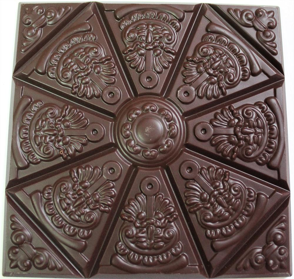 Craft Chocolate Review Rozsavolgyi Csokolade 77% With Cardamom Front of Bar Closeup