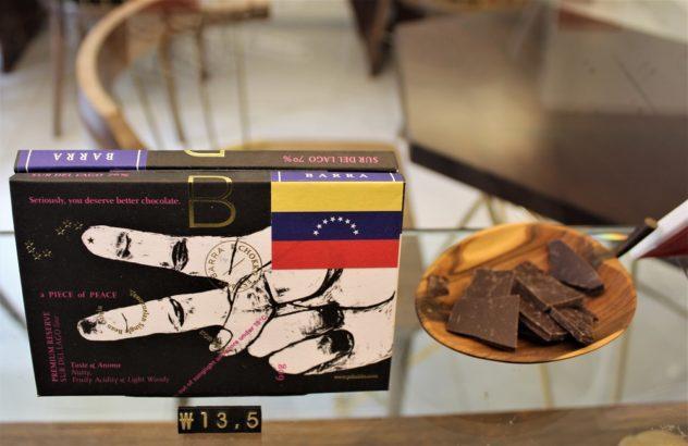 P.Chokko Seoul Cafe bar Venezuela