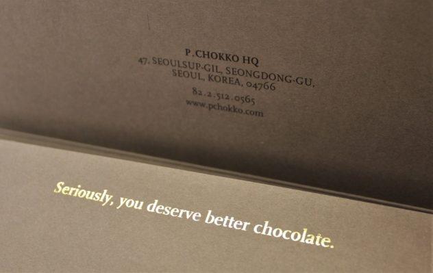 P.Chokko Seoul Cafe tagline