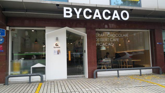 20181028 145136 632x356 - Korean Chocolate Culture: From Bean to Bar & Beyond