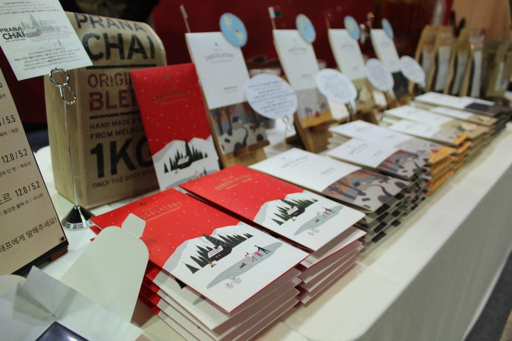 20190112113402 IMG 4930 1020x680 - How To Visit A Korean Chocolate Festival: Seoul Salon Du Chocolat