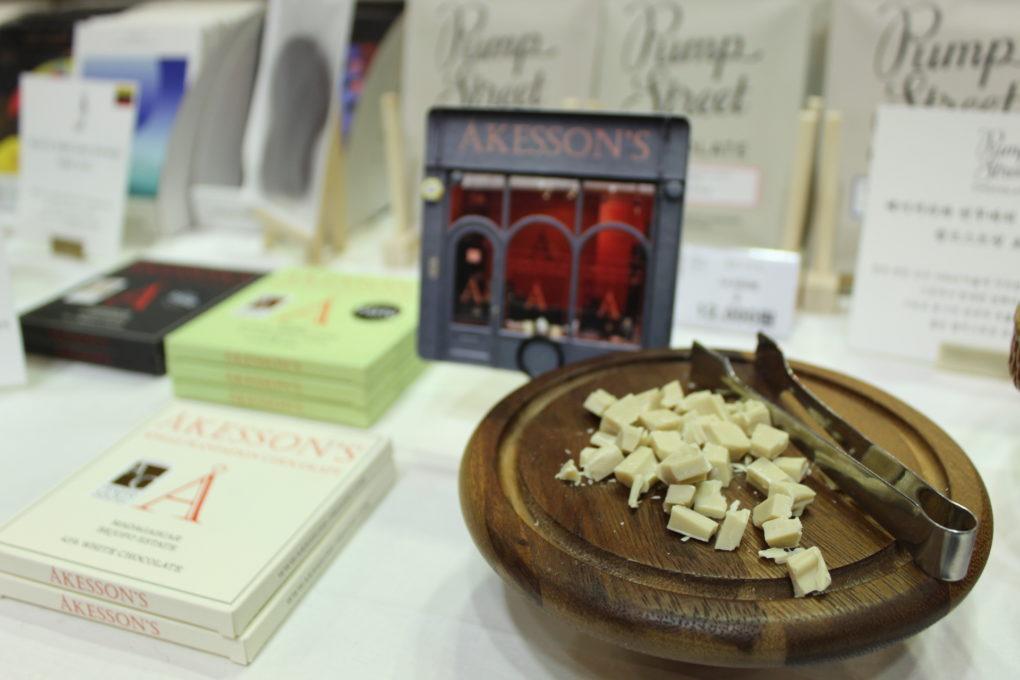 20190112120710 IMG 4938 1020x680 - How To Visit A Korean Chocolate Festival: Seoul Salon Du Chocolat