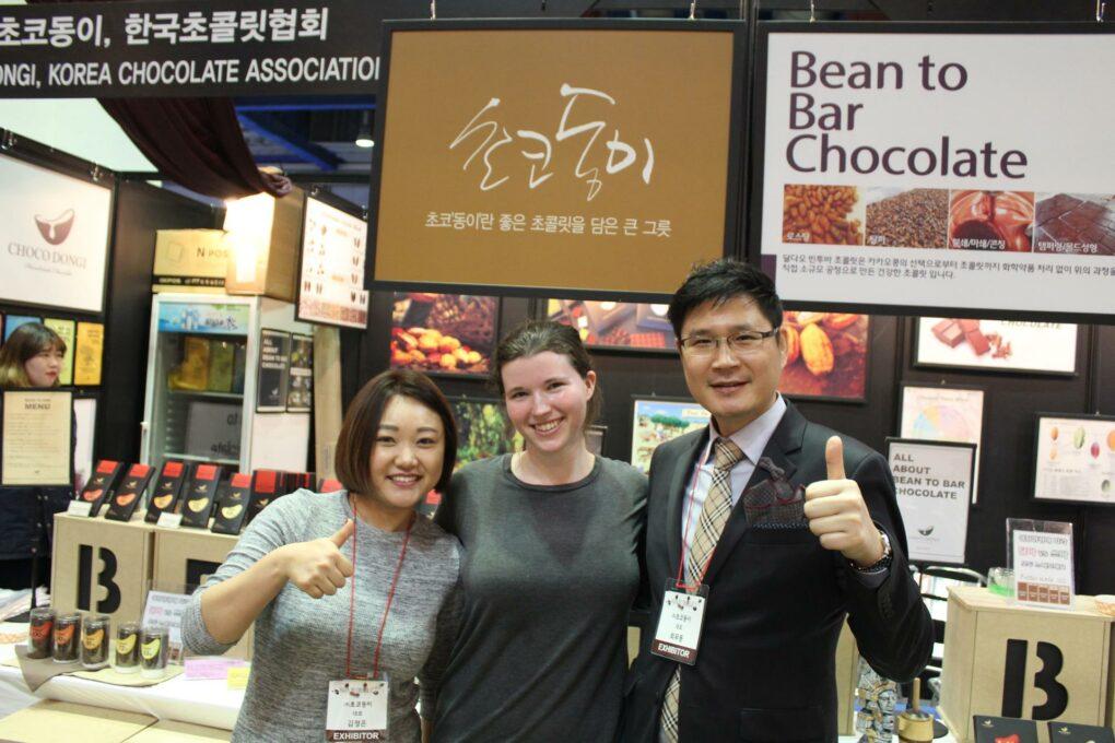 20190112122351 IMG 4951 1020x680 - How To Visit A Korean Chocolate Festival: Seoul Salon Du Chocolat