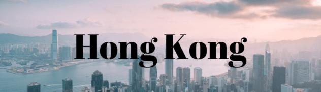 Hong Kong 632x182 - Where I've Been