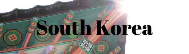 South Korea 632x182 - Where I've Been