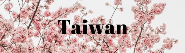 Taiwan 632x182 - Where I've Been