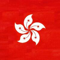 HK Flag 200x200 - Chocolate On The Road: Hong Kong