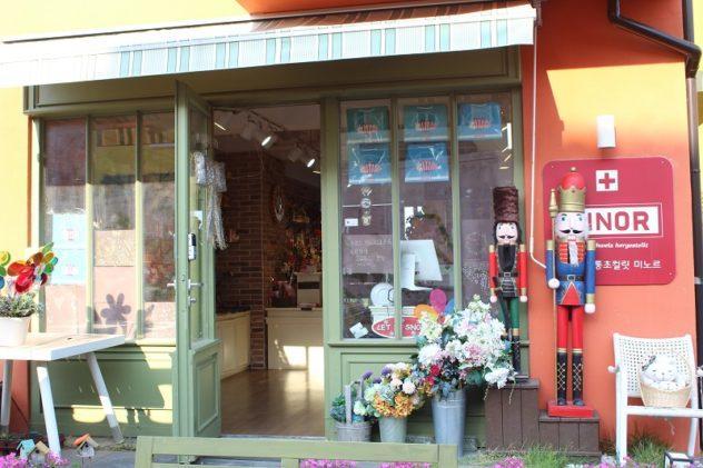 IMG 5988 632x421 - Jeju Chocolate Guide: Korea's Most Famous Chocolates