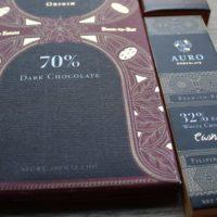 IMG 5466 e1561266248418 200x200 - Metro Manila Chocolate & Where To Find It