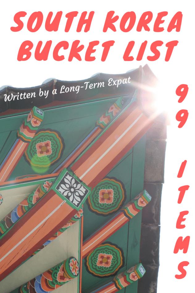 Korea bucket list pinterest pin 3