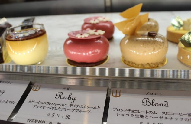 Presquile Japan Ruby Chocolate Cake 632x410 - What Is Ruby Chocolate? How It's Made, Ruby Cocoa, & FAQ.