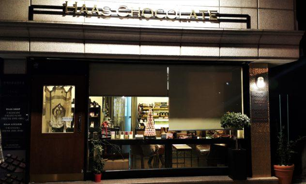 haas chocolate atelier gangnam front of store